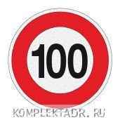 Знак ограничения скорости (наклейка) - 100 км/ч